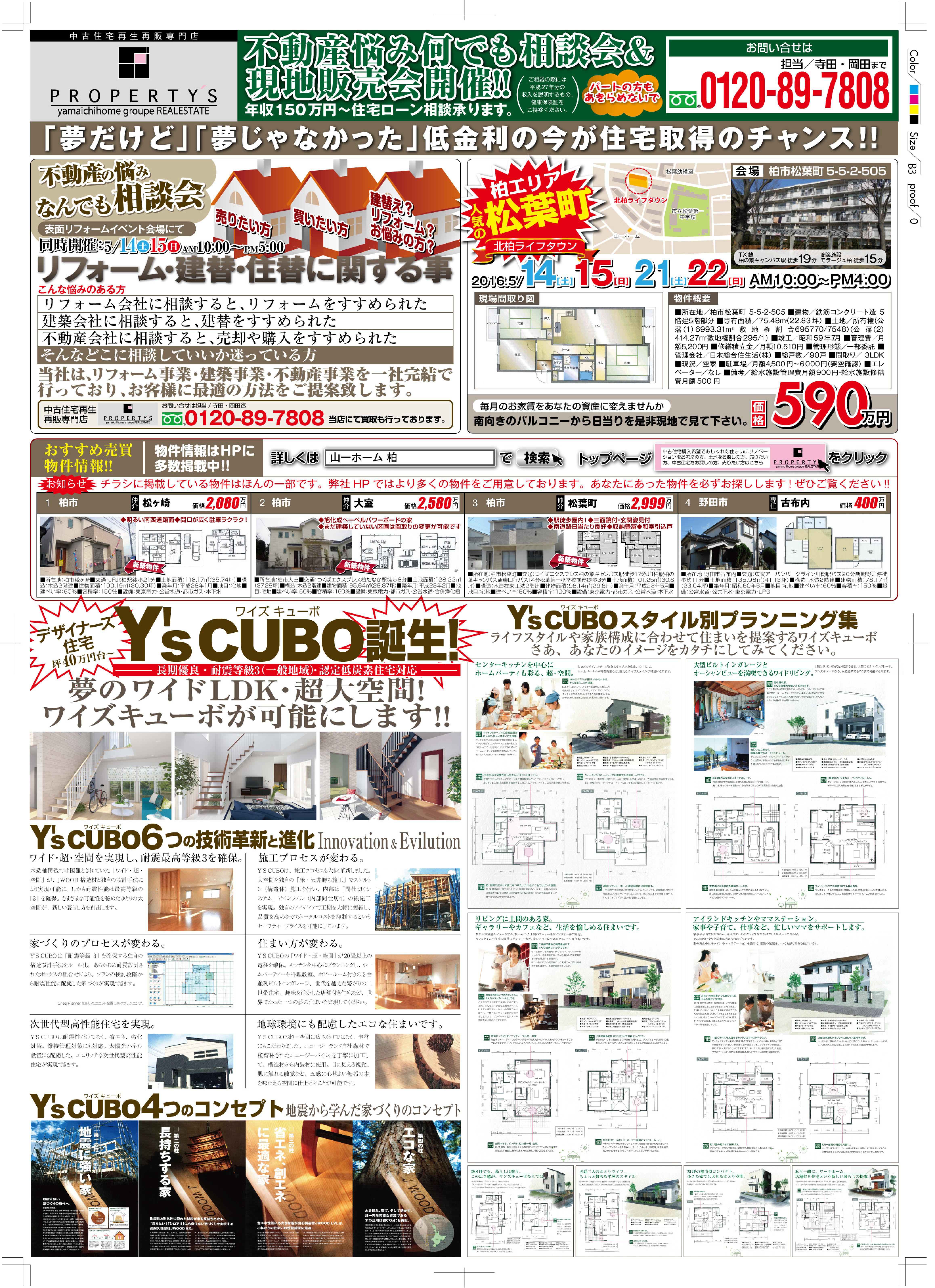 150514yamaichi_b6