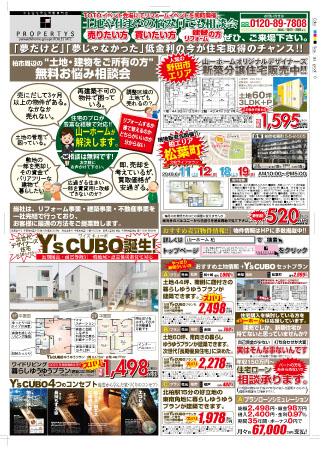 160611_Yamaichi_b6