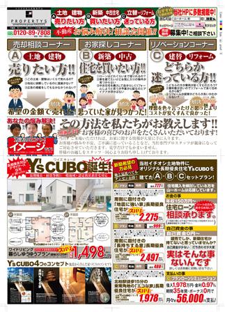160702_Yamaichi_b3